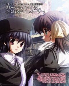 Rating: Safe Score: 10 Tags: amamiya_yuuko ef_~a_fairytale_of_the_two~ fixme miyamura_miyako nanao_naru seifuku User: admin2
