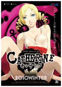 Rating: Questionable Score: 23 Tags: bra catherine_(character) catherine_(game) cleavage soejima_shigenori thighhighs User: Radioactive