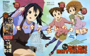 Rating: Safe Score: 16 Tags: hirasawa_ui k-on! nakano_azusa suzuki_jun thighhighs ueno_chiyoko User: Radioactive
