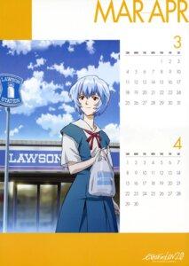 Rating: Safe Score: 12 Tags: ayanami_rei calendar neon_genesis_evangelion seifuku User: vkun