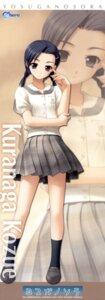 Rating: Safe Score: 25 Tags: hashimoto_takashi kuranaga_kozue seifuku sphere stick_poster yosuga_no_sora User: admin2