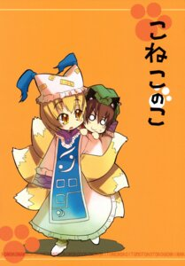 Rating: Safe Score: 2 Tags: chen maruchira raina touhou yakumo_ran User: Radioactive