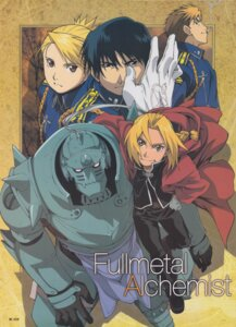 Rating: Safe Score: 5 Tags: alphonse_elric edward_elric fullmetal_alchemist jean_havoc riza_hawkeye roy_mustang scanning_artifacts screening User: charunetra