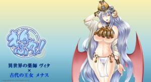 Rating: Safe Score: 13 Tags: emblem_master menace queen's_blade underboob wallpaper User: Lord_Satorious