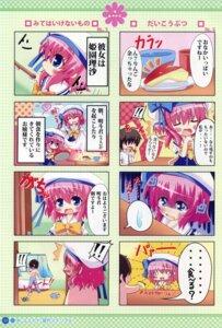 Rating: Questionable Score: 0 Tags: 4koma chibi himezono_risa mitha nanawind yuyukana User: fireattack