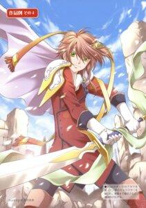 Rating: Safe Score: 3 Tags: kizuki_miki male sword User: crim