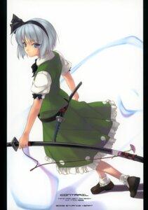 Rating: Safe Score: 17 Tags: enhance_heart konpaku_youmu rokuwata_tomoe sword touhou User: midzki