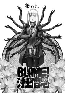 Rating: Safe Score: 7 Tags: blame! cibo mecha_musume monochrome tagme User: NotRadioactiveHonest