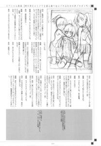 Rating: Safe Score: 2 Tags: aisaka_taiga kawashima_ami kushieda_minori monochrome text toradora! User: superogira