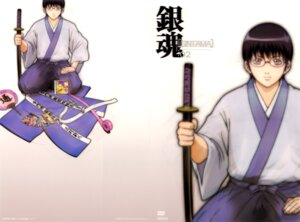 Rating: Safe Score: 3 Tags: gintama male shimura_shinpachi User: Davison
