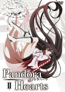 Rating: Safe Score: 15 Tags: alice_(pandora_hearts) pandora_hearts User: acas