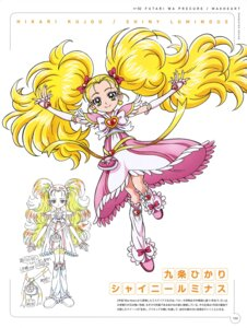 Rating: Questionable Score: 3 Tags: dress futari_wa_pretty_cure kujou_hikari pretty_cure sketch User: drop