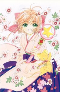 Rating: Safe Score: 8 Tags: card_captor_sakura clamp kerberos kinomoto_sakura User: eightman
