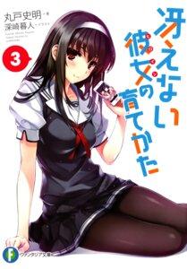 Rating: Safe Score: 158 Tags: kasumigaoka_utaha misaki_kurehito pantyhose saenai_heroine_no_sodatekata seifuku User: Twinsenzw