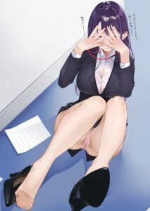 Rating: Questionable Score: 35 Tags: bra business_suit cleavage feet heels pantsu pantyhose poko_(user_nyfd7873) see_through skirt_lift User: Spidey