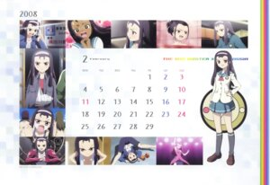 Rating: Safe Score: 3 Tags: calendar minase_iori seifuku the_idolm@ster xenoglossia User: admin2