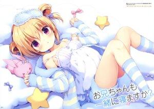 Rating: Questionable Score: 59 Tags: hoshigaoka_ciel miyasaka_miyu sweater User: drop