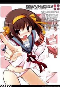 Rating: Questionable Score: 18 Tags: pantsu seifuku suzumiya_haruhi suzumiya_haruhi_no_yuuutsu tataraba tsurugi_hagane User: Radioactive