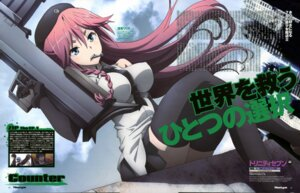 Rating: Questionable Score: 40 Tags: asami_lilith erect_nipples furuya_kouji gun thighhighs trinity_seven User: drop