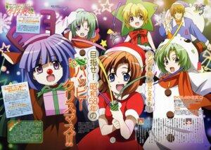 Rating: Safe Score: 5 Tags: christmas furude_rika higurashi_no_naku_koro_ni houjou_satoko morimoto_hirofumi ryuuguu_rena sonozaki_mion sonozaki_shion User: vita