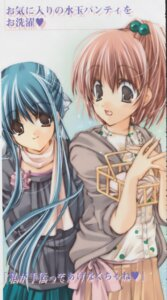 Rating: Safe Score: 4 Tags: aoi_nagisa maki_chitose strawberry_panic suzumi_tamao User: Radioactive