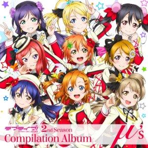 Rating: Safe Score: 45 Tags: ayase_eli disc_cover hoshizora_rin koizumi_hanayo kousaka_honoka love_live! minami_kotori nishikino_maki sonoda_umi toujou_nozomi yazawa_nico User: saemonnokami