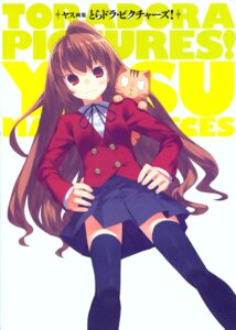 Rating: Safe Score: 5 Tags: aisaka_taiga screening seifuku thighhighs toradora! yasu User: withul