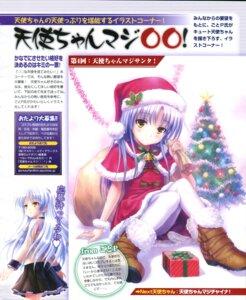 Rating: Safe Score: 33 Tags: angel_beats! christmas goto-p pantyhose screening seifuku tenshi User: ShiroAzu