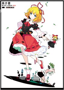 Rating: Safe Score: 33 Tags: dress fairy ideolo medicine_melancholy su-san touhou User: Radioactive