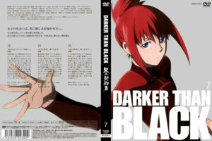 Rating: Safe Score: 6 Tags: bai darker_than_black disc_cover komori_takahiro User: Radioactive