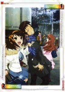 Rating: Safe Score: 21 Tags: asahina_mikuru calendar ikeda_shouko koizumi_itsuki kyon nagato_yuki seifuku suzumiya_haruhi suzumiya_haruhi_no_yuuutsu User: 416865545