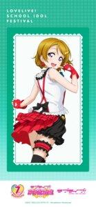 Rating: Safe Score: 15 Tags: bloomers garter koizumi_hanayo love_live! love_live!_school_idol_festival tagme thighhighs User: saemonnokami