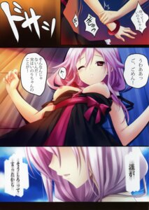 Rating: Questionable Score: 17 Tags: breasts dress guilty_crown nipples spread_pink yuzuriha_inori zinno User: WtfCakes