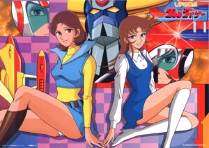 Rating: Safe Score: 1 Tags: mecha ochi_kazuhiro ufo_robot_grendizer User: Radioactive