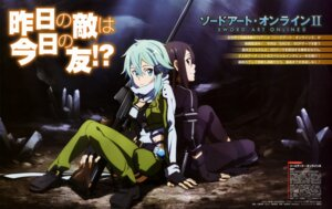 Rating: Safe Score: 34 Tags: gun gun_gale_online kawatsuma_tomomi kirito sinon sword_art_online User: drop