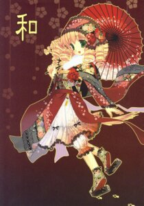 Rating: Safe Score: 15 Tags: kimono lolita_fashion minato_hiromu scanning_artifacts wa_lolita User: cheese