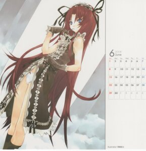 Rating: Safe Score: 15 Tags: calendar demonbane etheldreda nitroplus okazaki_takeshi pantsu screening User: cheese