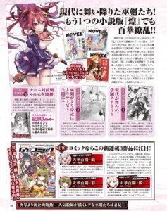 Rating: Safe Score: 4 Tags: pisuke seifuku sword tenka_hyakken User: zyll