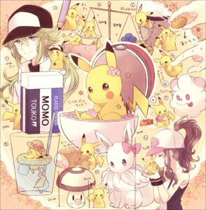 Rating: Safe Score: 26 Tags: pikachu pokemon torute User: Minacle