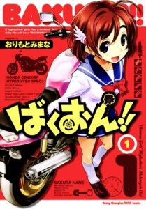 Rating: Safe Score: 15 Tags: bakuon!! orimoto_mimana sakura_hane seifuku User: Velociraptor