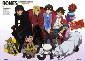 Rating: Safe Score: 30 Tags: clockwork_fighters_hiwou's_war crossover darker_than_black edward_elric eureka_seven fujioka_haruhi fullmetal_alchemist hei hiwou itou_yoshiyuki kiba_(wolf's_rain) nirvash ouran_high_school_host_club renton_thurston reverse_trap sword_of_the_stranger tobimaru_(stranger) wolf's_rain User: Share