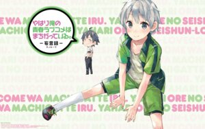 Rating: Questionable Score: 12 Tags: hikigaya_hachiman kazuki_rechi wallpaper yahari_ore_no_seishun_lovecome_wa_machigatteiru. User: Korino