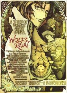 Rating: Safe Score: 3 Tags: cheza hige kiba_(wolf's_rain) toboe tsume wolf's_rain User: Radioactive