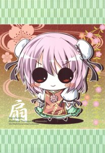 Rating: Safe Score: 6 Tags: chibi ibaraki_kasen touhou yamaguchi_shinnosuke User: irosola
