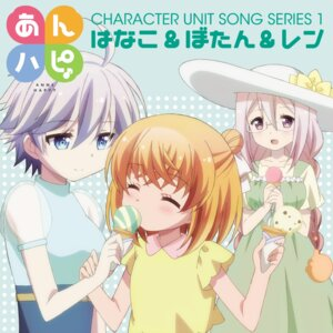 Rating: Safe Score: 15 Tags: anne_happy disc_cover dress ekoda_ren hanakoizumi_an kumegawa_botan megane User: saemonnokami