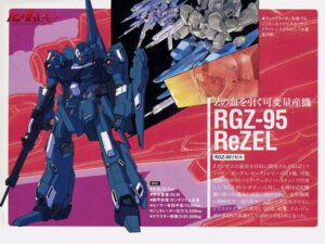 Rating: Safe Score: 6 Tags: gundam gundam_unicorn katoki_hajime mecha rezel wallpaper yasuhiko_yoshikazu User: LHM-999