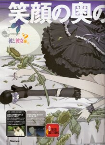 Rating: Safe Score: 2 Tags: kunogi_himawari xxxholic User: Davison