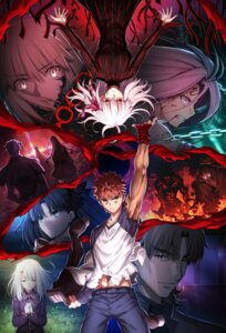Rating: Questionable Score: 24 Tags: blood emiya_shirou fate/stay_night fate/stay_night_heaven's_feel illyasviel_von_einzbern matou_sakura saber saber_alter sudou_tomonori tagme tattoo toosaka_rin torn_clothes User: megumiok