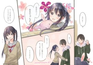 Rating: Safe Score: 9 Tags: hanekoto User: kiyoe