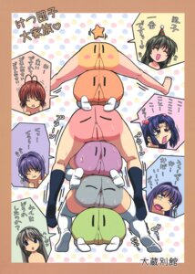 Rating: Explicit Score: 28 Tags: ass clannad cosplay jpeg_artifacts ookura_bekkan ookura_kazuya pussy uncensored User: Brufh